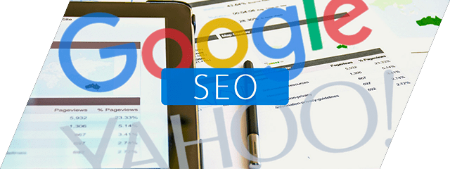SEARCH ENGINE OPTIMIZATION - SEOサービス