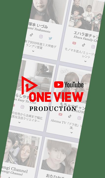 YOUTUBE - クリエイタープロダクション
