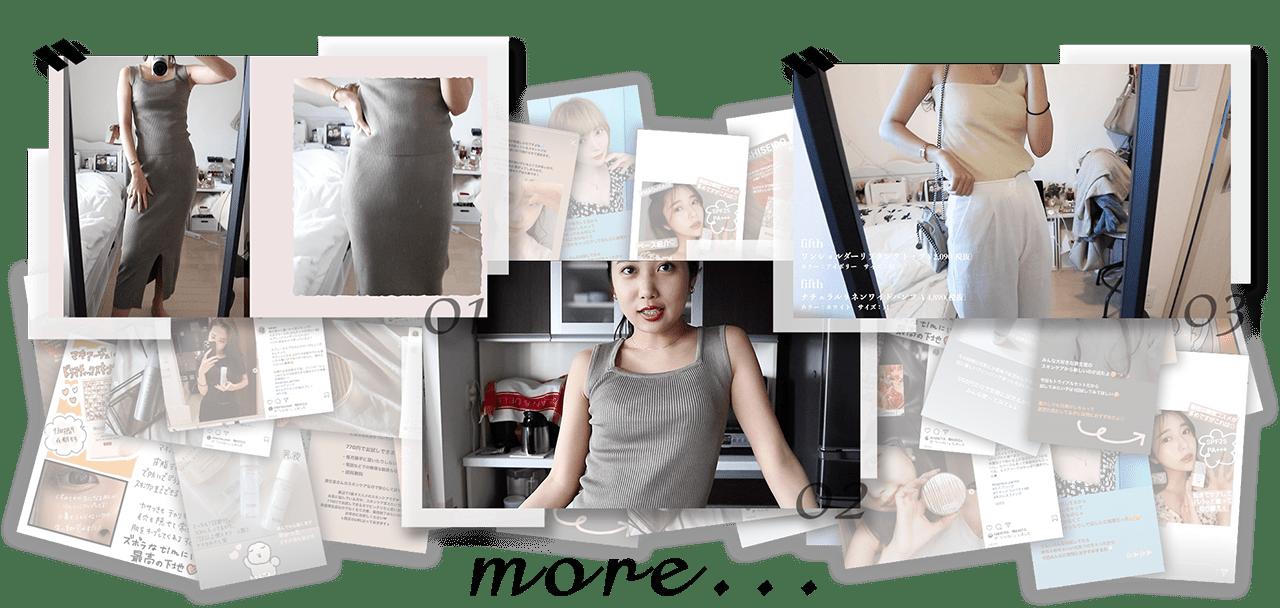 fifthファッションサイト