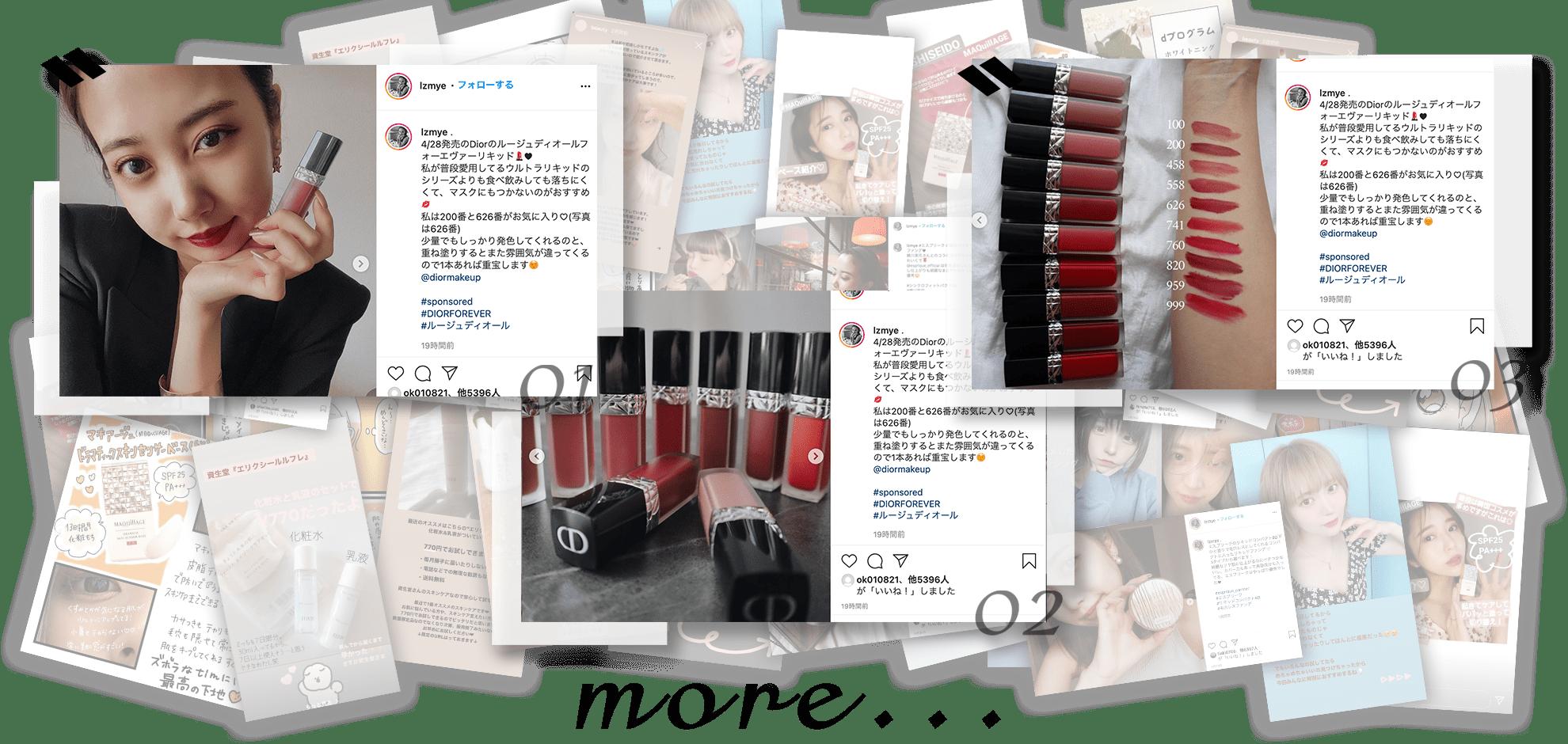 【Dior】✖︎【INSTAGRAMER's】