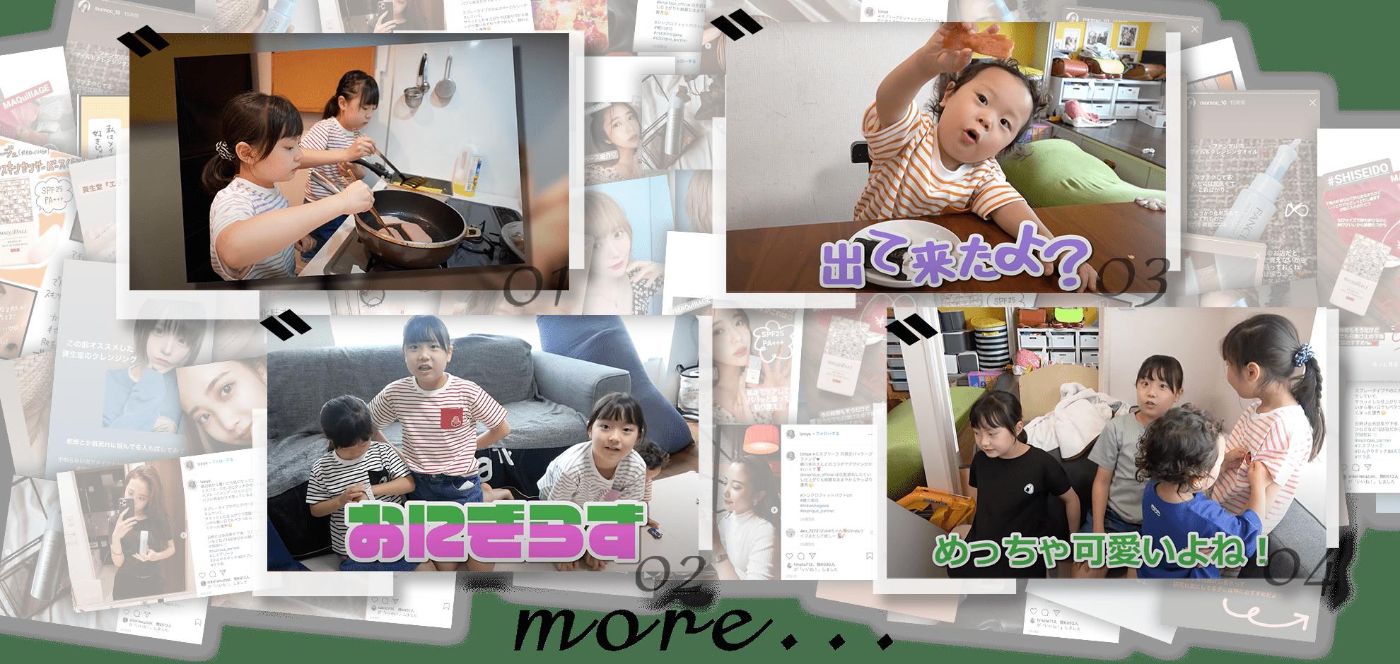 【kekeke】✖︎【YOUTUBER's】