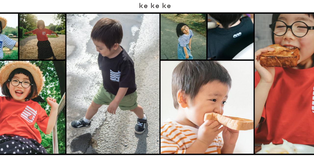 【ONWARD kekeke】✖︎【YOUTUBER's】|株式会社ナハト