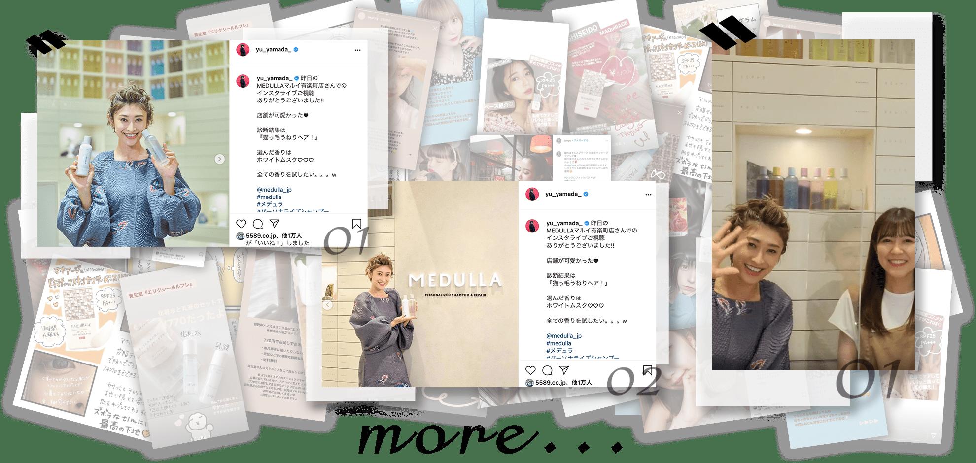 【MEDULLA】✖︎【INSTAGRAMER's】